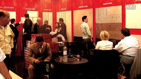 1998-2012鹰牌陶瓷连续15年参加博洛尼亚