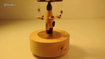 太空穿梭船旋转音乐盒 儿童节生日礼物 原木可爱卡通八音盒