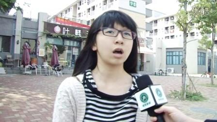 2013.12.19 访谈类节目三:关于公交IC卡