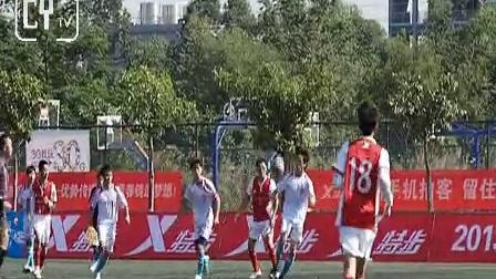 2013.12.05 城院新闻第8期:省赛开门双红