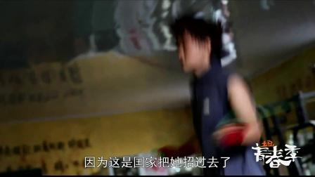 青春季 山谷拳风 胡蝶