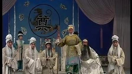 河南曲剧包公辞朝   马遂合主演