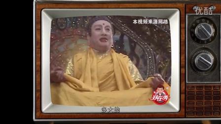 【郑在秀】西游の唐僧见佛主时