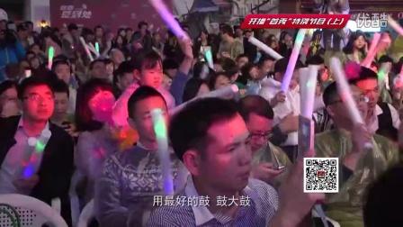 【郑在秀】DJ闽南语喊麦,帅气!