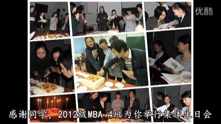 2013年电子科技大学MBA新年音乐会