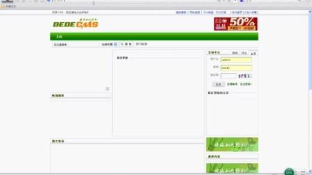 第4课:网页三大标签简介及关键词选择技巧