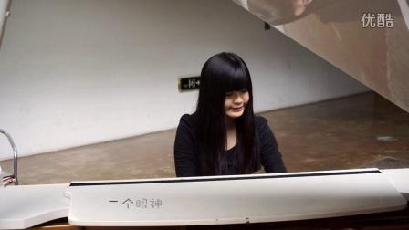 钢琴弹唱《我的歌声里》Cover by 白桦树娃娃