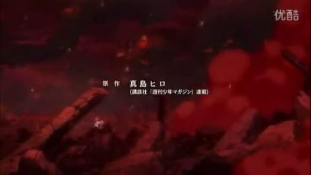 妖精的尾巴第二季开头曲