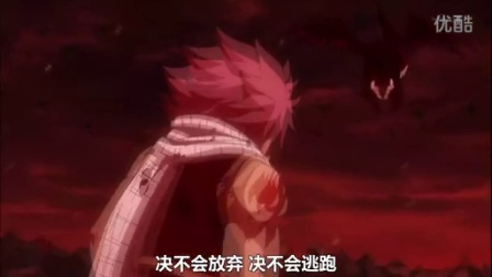 妖精的尾巴第二季片尾曲