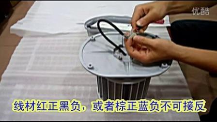 工矿灯 GK-D系列安装作业视频
