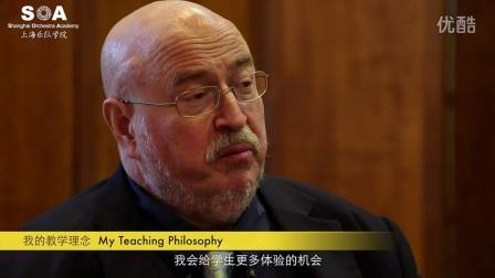 上海乐队学院大师课——Philip Myers
