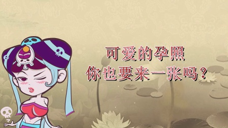 唐唐脱口秀 第一季:笑哭 骚柔的汉纸你伤不起 17