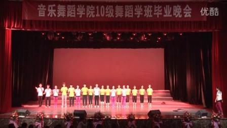 江西科技学院音乐舞蹈学院10本舞蹈学班毕业晚会5