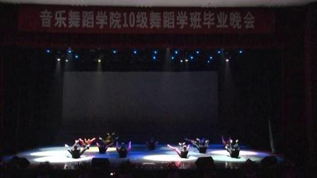 江西科技学院音乐舞蹈学院10本舞蹈学班毕业晚会4