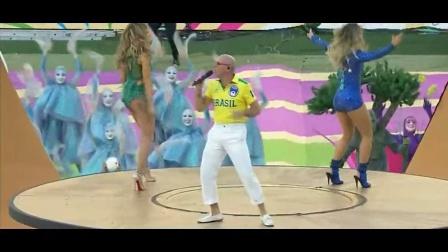 巴西世界杯开幕现场版