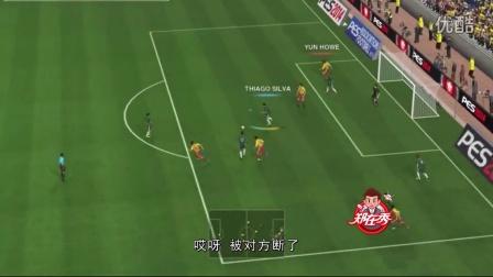 【郑在秀】国足点球绝杀巴西,有视频有真相!