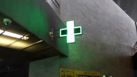 罗马Tiburtina 火车站十字灯