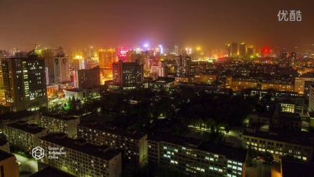 韵动中国—光影校园 CHINA IN MOTION CAMPUS TIMELAPSE