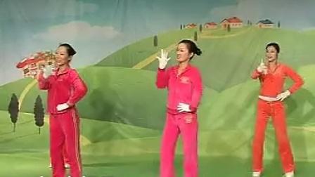 幼儿园小班早操律动小班体操视频徒手韵律操带我去飞翔