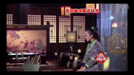 【郑在秀】揭秘 刘诗诗才是真正的预言帝!