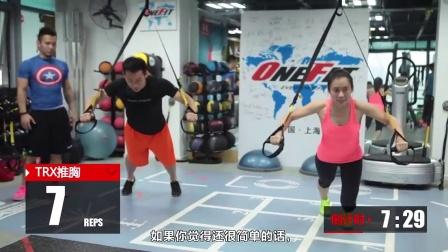 【全面强健】来点狠的!TRX让你体验肌肉撕裂的感觉