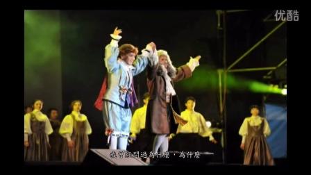 【盟创科技】哈雷與牛頓-從黑暗到光明舞台剧