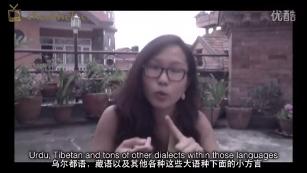 【C独白】潘:又一波文化冲击—尼泊尔特辑