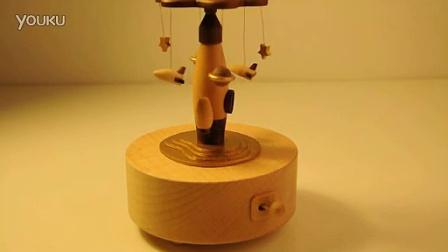 太空穿梭船旋转音乐盒 儿童节生日礼物 原木可爱卡通八音盒_