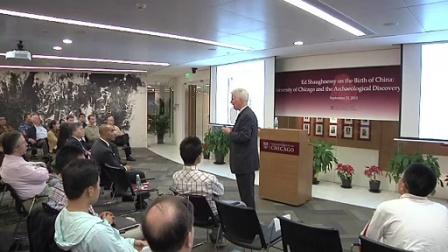 夏含夷讨论中国的重生:芝加哥大学和古代中国的考古发现物