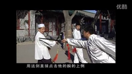 六合拳【沧州武术系列片】下集,李俊德讲解青萍剑