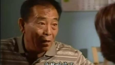 先生贵性03(粤语)