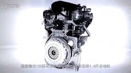 f1.0T+发动机短片介绍