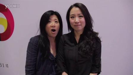 意大利联合葡萄酒展 中国 大连 | Stevie Kim 和 Christina Zhu