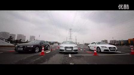 2014奥迪驾控汇-驾乘体验 武汉站