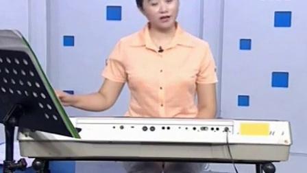 电子琴视频教程 电子琴和弦怎么弹