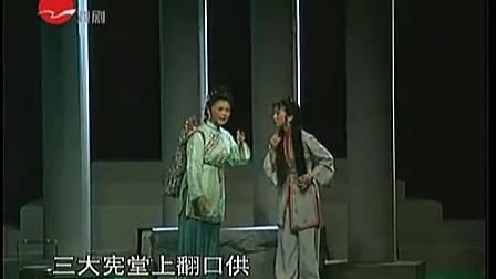越剧杨乃武全剧(赵志刚 孙智君 张咏梅)
