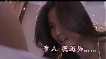 刘涛李晨新戏上演车震_标清