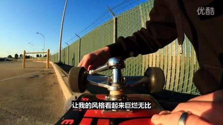 [TSS] 滑板课堂-松紧桥讲解