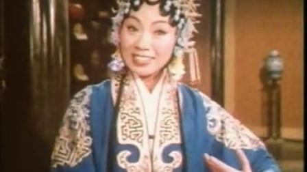 越调经典电影李天保娶亲上  马兰陈静