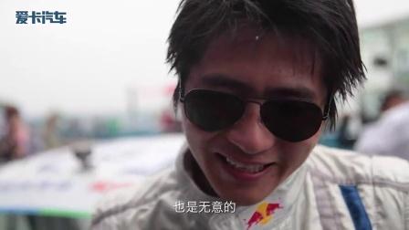 韩寒征战CTCC中国房车锦标赛全程纪录片