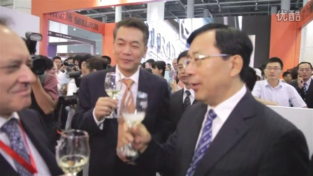 意大利联合葡萄酒展 中国 大连 2014