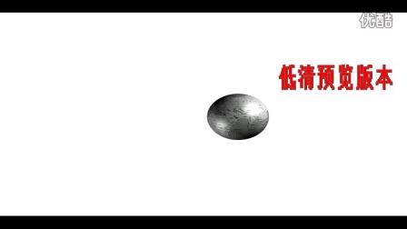 1191-LED互动屏秀 仿碧昂斯52vjshow