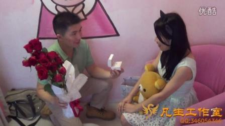 超级搞笑情人节求婚