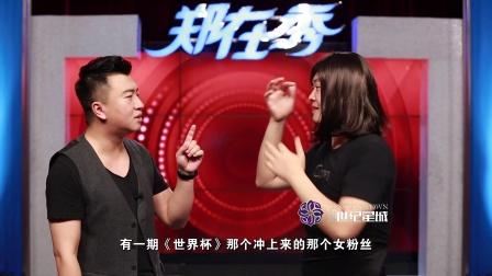 郑在秀 2015:胖子的华丽逆袭 07