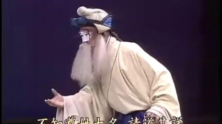 京剧伍子胥全剧(于魁智 杨志刚 孟广禄)