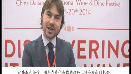Dean Lapthorne - Ferrari  - 意大利联合葡萄酒展 中国 大连