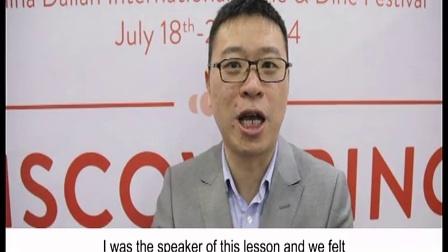Jiang Zhi Ping - Chu Xiao - 意大利联合葡萄酒展 中国 大连