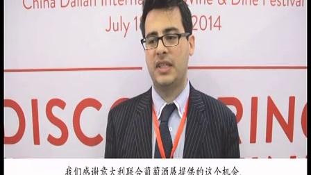 Cristiano Fagioli - 100ITA - 意大利联合葡萄酒展 中国 大连