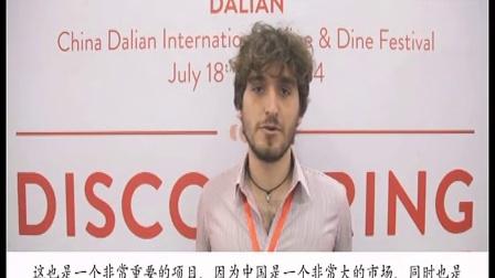 Matteo Acmé - Kelit - 意大利联合葡萄酒展 中国 大连