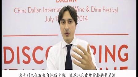 Angelo Morano - Insider - 意大利联合葡萄酒展 中国 大连